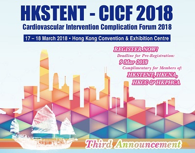 HKSTENT-CICF 2018