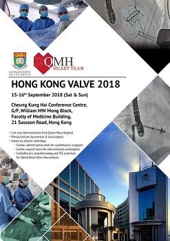HKV 2018