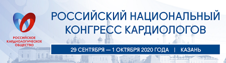 CSC 2020