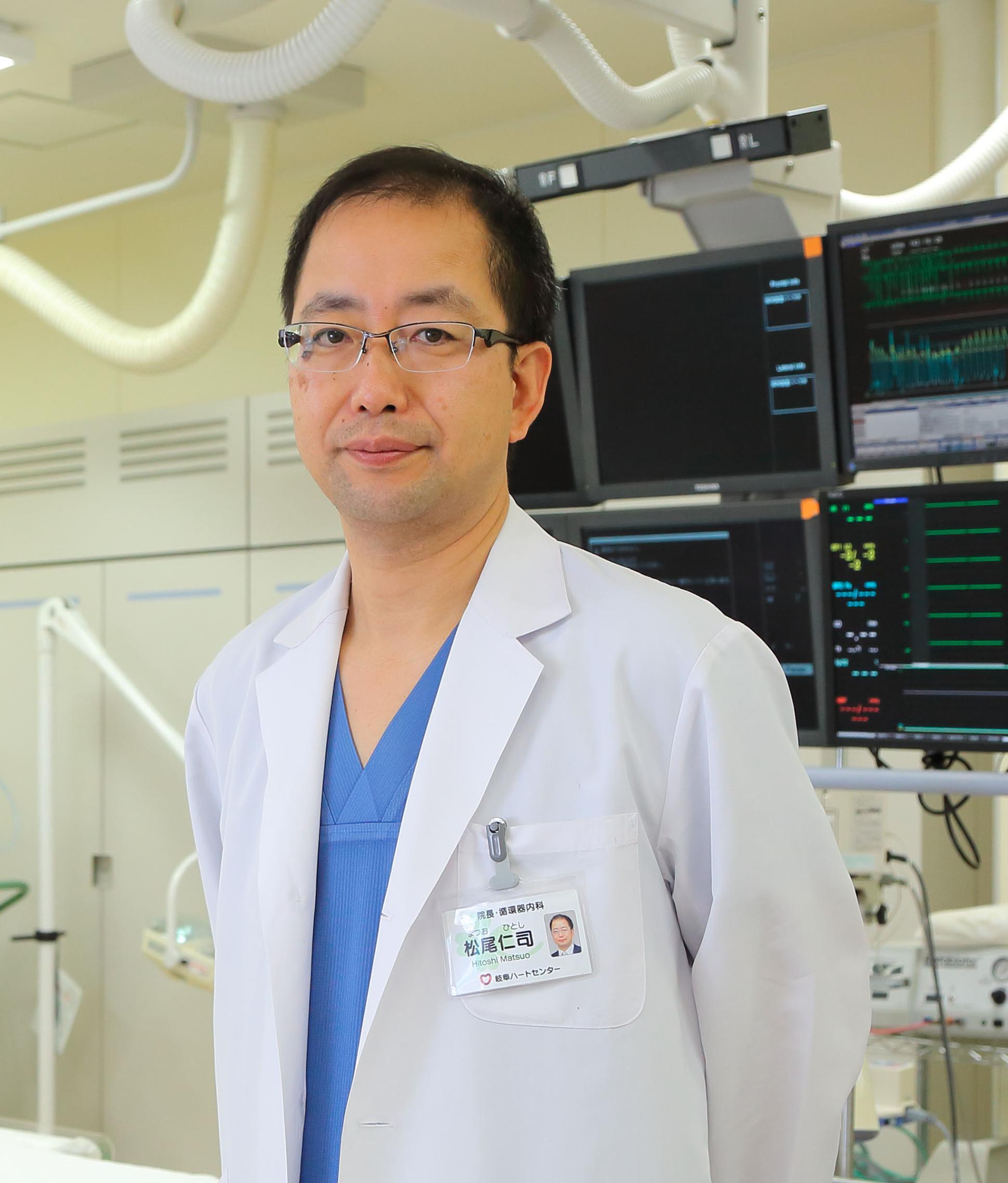 Dr Hitoshi Matsuo