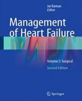 Management of Heart Failure: Surgical: 2016