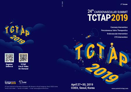TCTAP 2019